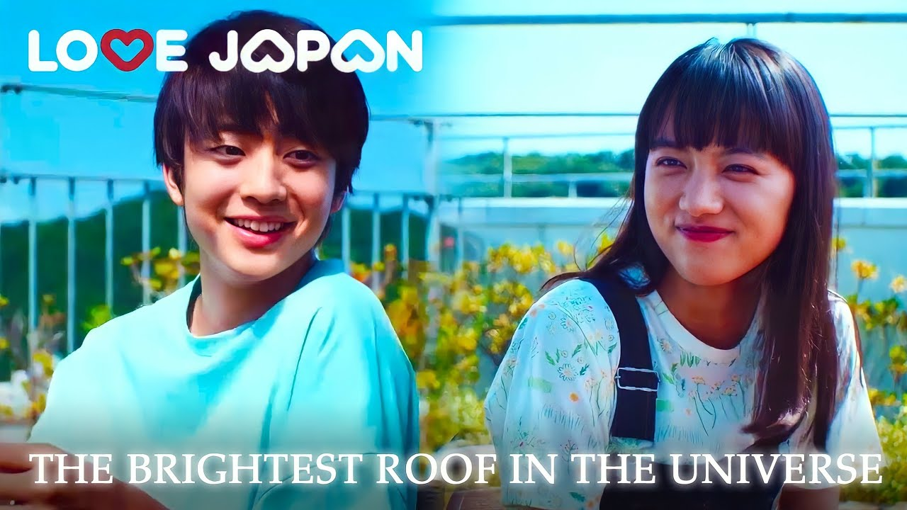 Download The Brightest Roof in the Universe | Full Japanese Romantic Movie [ENG SUB]