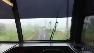 JR四国2000系南風 大雨の中の前面展望