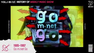 [Mnet] 25 Mnet Music #2. HISTORY OF WEEKLY MUSIC SHOW