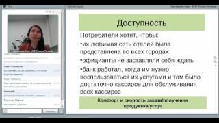 Вебинар для региона Центральная Россия.