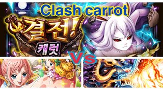 Optc clash carrot easy all pat…