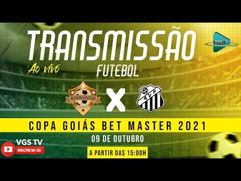 Rialma x A.V.P. Porangatu | Copa Goiás Bet Master 2021