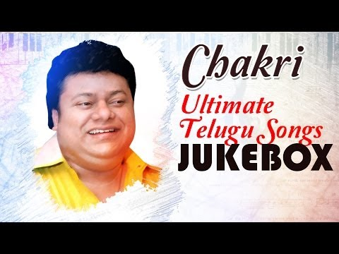 Chakri Ultimate Telugu Hit Songs | Jukebox