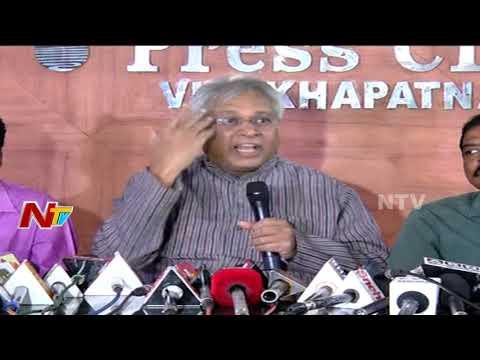 Undavalli Arun Kumar Press Meet   Visakhapatnam   NTV