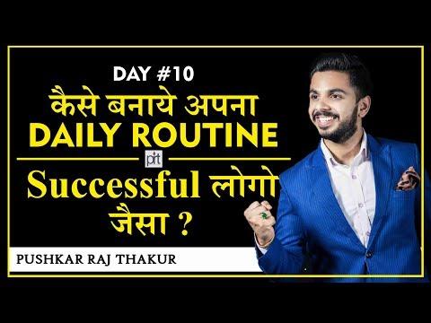 Plan your Plan    30 Days Success Formula    PRT