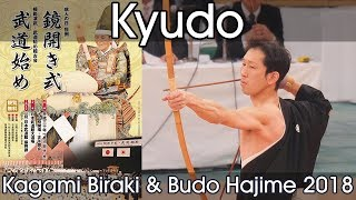 Kyudo Demonstration - Nippon Budokan Kagamibiraki 2018