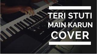 Teri Stuti Main Karu Instrumental Cover | Hindi Christian Song