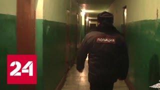 Смотреть видео Задержан последний из девяти арестантов, сбежавших из изолятора в Туве - Россия 24 онлайн