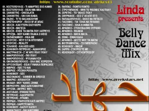 BELLY DANCE MIX - Dj LINDA [ 8 of 8 ] - NON STOP GREEK MUSIC