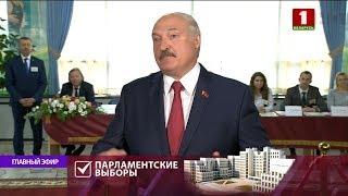 Лукашенко о парламентских выборах, провокациях и политической культуре. Главный эфир / Видео