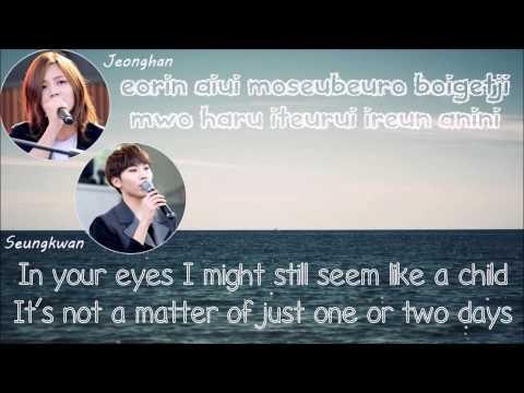 Seventeen (세븐틴) - 20 [Rom|Eng Lyrics - HD]