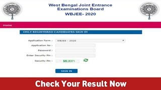 How To Check WBJEE Result 2020 | WBJEE Result 2020 Out