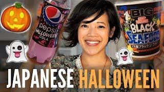 PINK Halloween PEPSI & BLACK Seafood Ramen | Japanese HALLOWEEN TASTE TEST