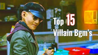 Top 15 Famous South Villain Bgm's || Famous South Villain Bgm's || Part-16
