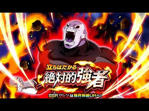 THE HARDEST DOKKAN EVENT YET! STR JIREN BOSS BATTLE! (DBZ: Dokkan Battle)