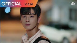 [MV] 진민호(Jin Min Ho) - Always You (My ID is Gangnam Beauty OST Part 6)