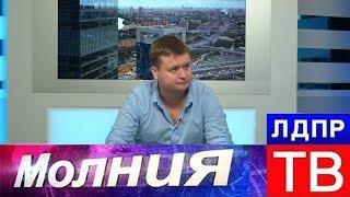 Жириновский: Европе конец!