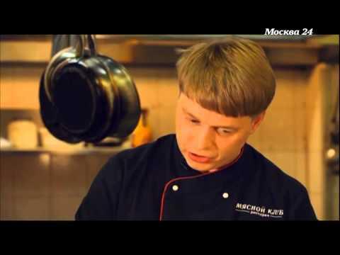 """""""Москва в твоей тарелке"""": Ресторан """"Мясной клуб"""""""