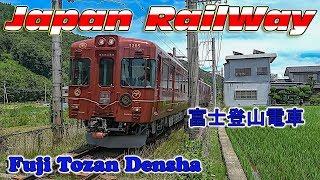Local train Fuji Tozan Densha /富士登山電車/Поезд восхождение на Фудзи
