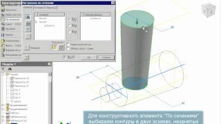 видео Конструктивные элементы и детали (F02K9/60)