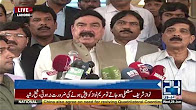 Awami Muslim League chief Sheikh Rasheed media talk