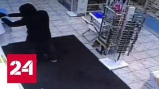 Спрятавшаяся сотрудница сорвала вооруженный налет на столичную аптеку - Россия 24