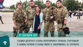 «Морские дьяволы» завершили съемки в Ульяновске и рассчитывают получить с области деньги