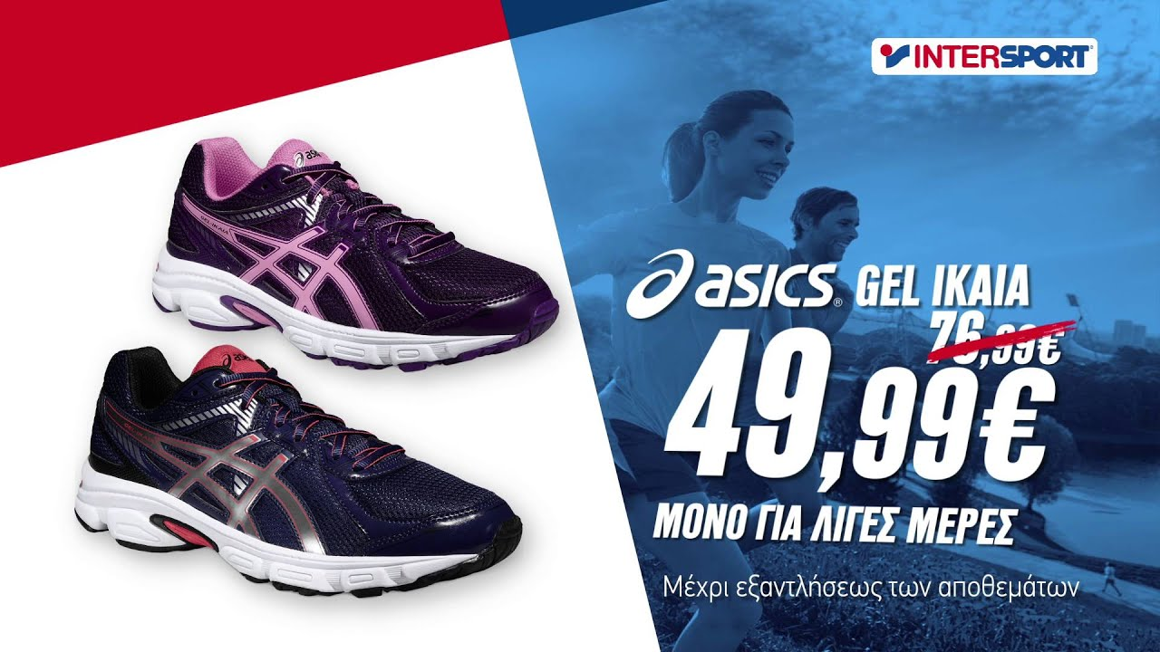 intersport running asics