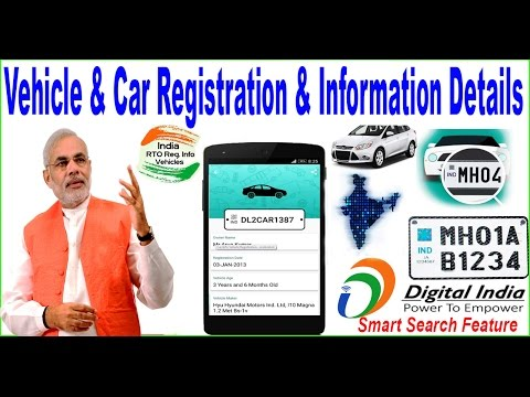 Car Vehicle  Registration  Information Trace Details Apps RTO Search Number Plates