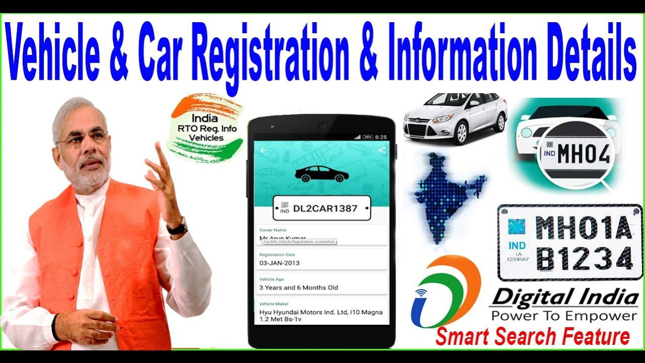 Car Vehicle Registration Information Trace Details Apps RTO Search ...