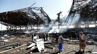 اليمن: مقاتلات التحالف بقيادة السعودية تستهدف مبنى وزارة الدفاع في صنعاء