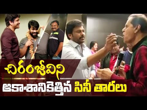 T. Subbarami Reddy Felicitates Chiranjeevi for his Come Back || Khaidi No150 || NTV