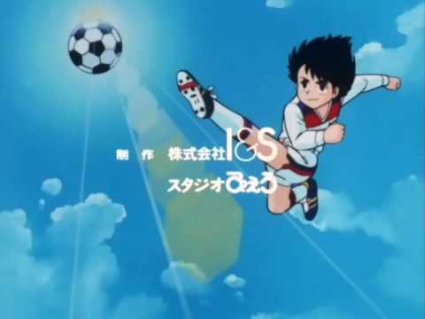 [ANIME] Supergol 00 - Opening - [by XeTe] JP Japonés Japanese