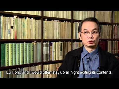Interview with Peng De on Chinese contemporary art in the 1980s, by Asia Art Archive