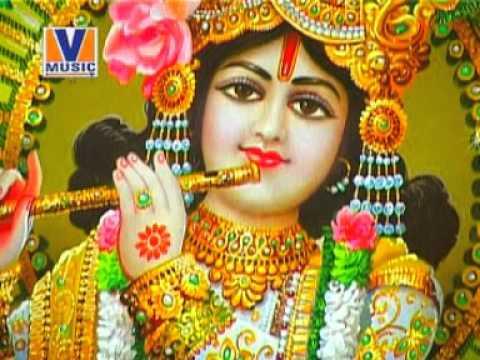 Radhe Naam Song