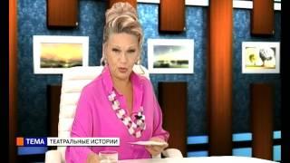Время Натальи Хохловой-Покровской. Евгений Женин, Зиновий Аврутин (14 06 16) Театральные истории