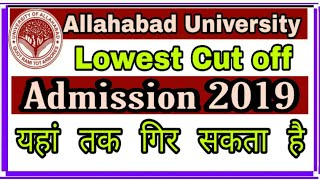 Lowest Cut- off of Allahabad university Entrance 2019| Allahabad university entrance results 2019