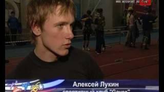 Чемпионат РГУФКа по спелеодвоеборью