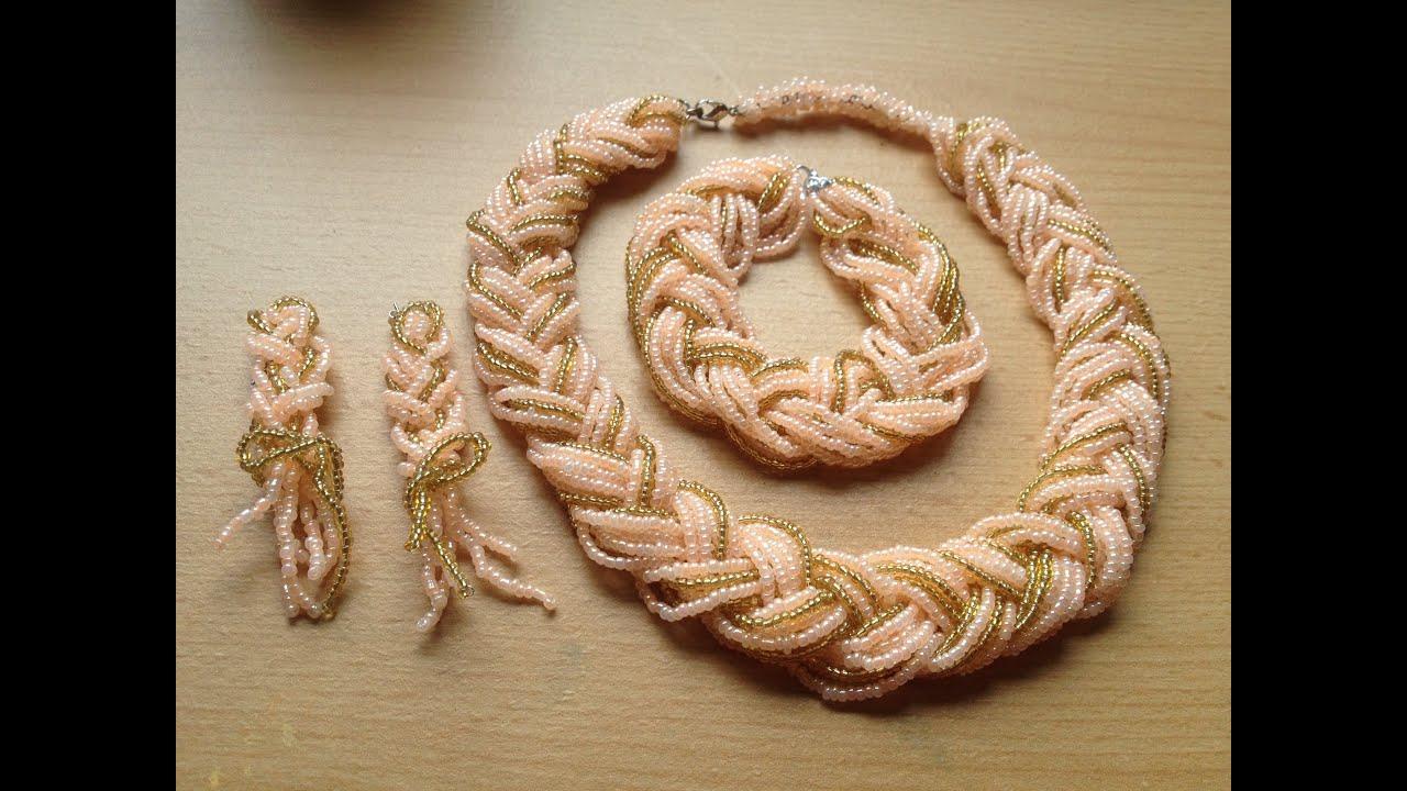 УКРАШЕНИЯ из БИСЕРА  набор: КОСИЧКА. СВОИМИ РУКАМИ. TUTORIAL: Jewellery out of seed beads.