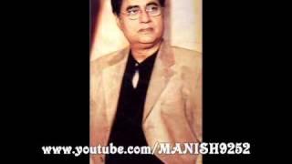 Jagjit Singh singing in Nepali- Tyo din tyo raat ko milan