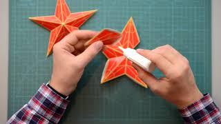 Five pointed star Пятиконечная звезда к 9 мая
