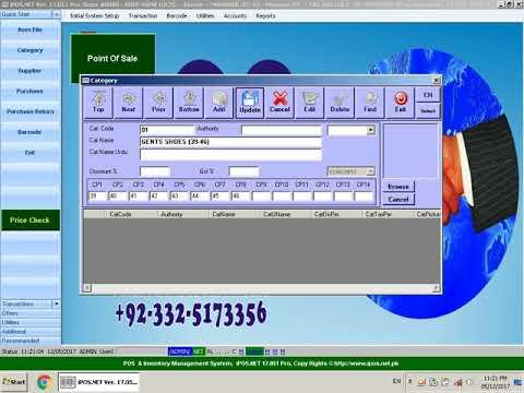 Shoes & Garment Software