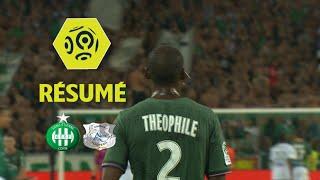 AS Saint-Etienne - Amiens SC (3-0)  - Résumé - (ASSE - ASC) / 2017-18