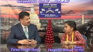 Nepali Talk Show Gajjab Gaf-Gaaf /Second Generation