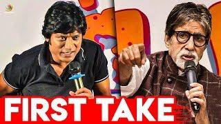 Amitabh's Performance is First Class I SJ Suryah, Priya Bhavani Shankar I Monster Success Meet