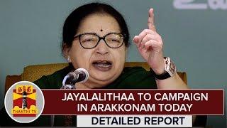 ADMK Supremo Jayalalithaa to Campaign in Arakkonam Today | Detailed Report | Thanthi Tv