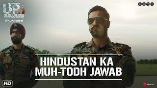 URI |  Hindustan Ka Muh-Todh Jawab | Vicky Kaushal, Yami Gautam | Aditya Dhar | 11th Jan