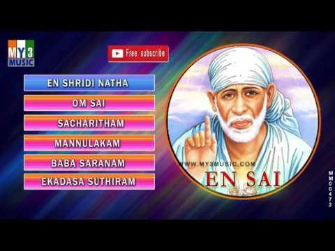 Shirdi Saibaba Tamil Devotional Songs | En Sai | Tamil Songs Jukebox