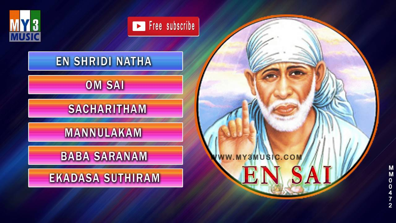 Join Sai Family
