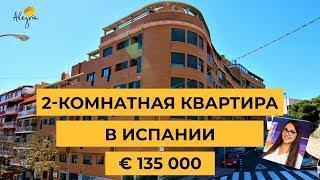 2-комнатная квартира в центре Аликанте,Испания за €135 000/Недвижимость в Испании